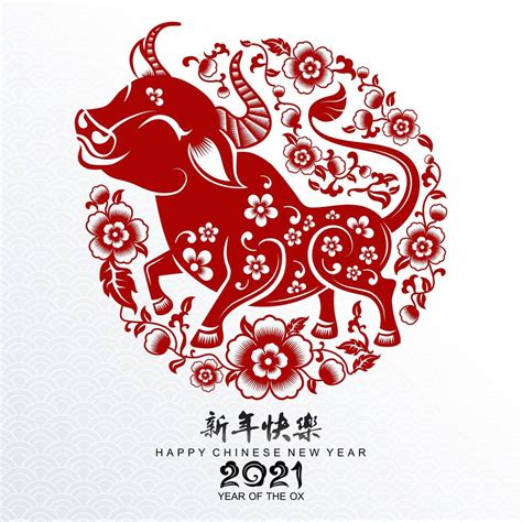 Chinese new year 2021 floral frame with ox - Download Free