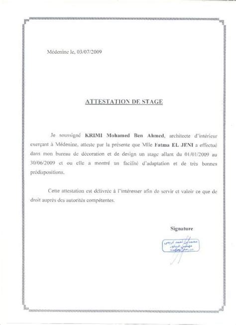 Attestation De Stage - Yahoo! Yahoo Image Search Results